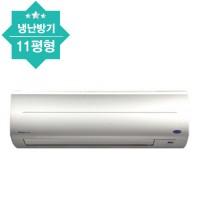 벽걸이 냉난방기(11평형)