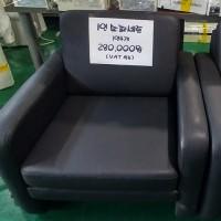 1인소파x4개(블랙)