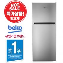 베코 일반냉장고 440L